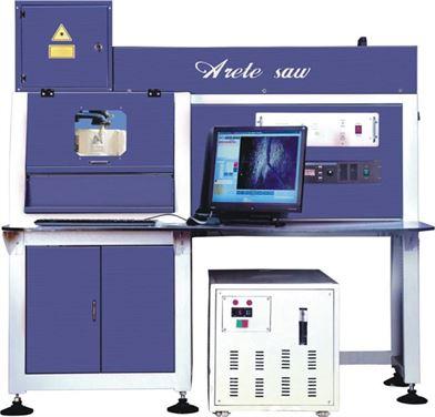 Sawing Laser Cutting Machine